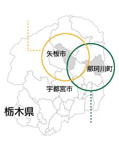 視察・見学コースマップ